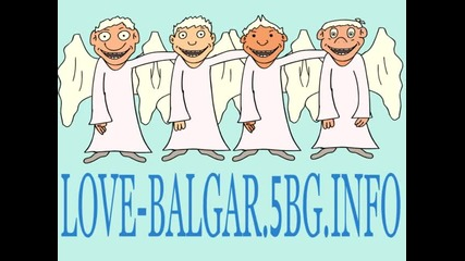 Коледа с българ гости българ (480p)