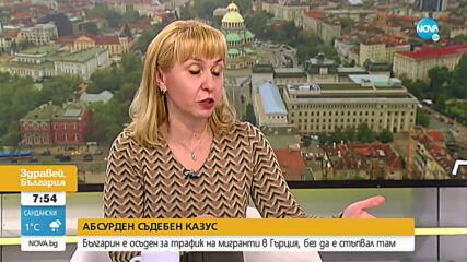 Омбудсманът: Посолствата трябва да действат, за да гласуват българите в чужбина