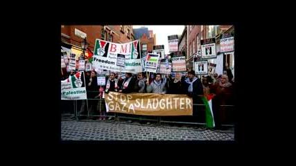 Michael Heart - Song For Gaza(бг Субтитри)