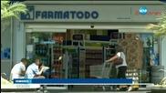 Затвориха собственици на магазини във Венецуела заради опашки