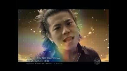 Team7& Home Made Kazoku - No Rain No Rainbow