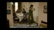 Обикнах едно дете / Bir Cocuk Sevdim / - 4 еп. 4 част - bg sub