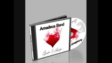 AMADEUS BAND - NECU PUSTITI NI GLASA ( 2009 )