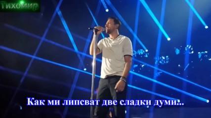 Bg Превод Nikos Vertis - An Thimase. Ако си спомниш!