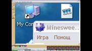 Как Да Хакнете Играта Minesweeper