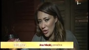 Ana Nikolic - Rodjendan Marijane Mateus - Exkluziv - (TV Prva 2014)