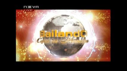 Коледен танц, валс - Байландо - Росица Караджова