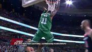 Баскетбол: Бостън Селтикс – Кливланд Кавалиърс на 11 февруари по DIEMA SPORT