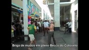 Смешна битка между бразилци