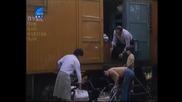 Горе На Черешата С Веселин Прахов (1984) Бг Аудио Част 2 Tv Rip Бнт Свят
