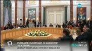 Продължават ключовите разговори в Минск