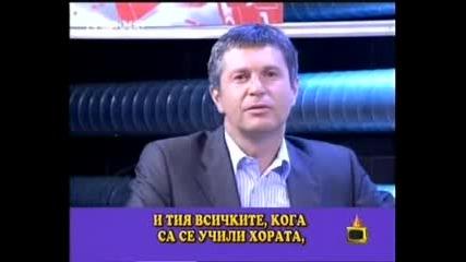 Смях - Зрители на телефон при Милен Цветков - Господари на