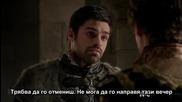 Царуване s02e16 Целия Епизод с Бг Превод