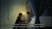 [ Bg Sub ] Kuroshitsuji Епизод 3