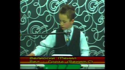 Menil Velioski - Moj dilbere - Oj devojce - Srno moja malena - Majko ke odam Jabana