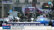 Експлозия в хлебарница в Париж, поне 20 ранени (ВИДЕО+СНИМКИ)