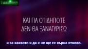 Bg Премиера 2017 Nikos Makropoulos - Leo na tin kano. Казвам да го направя.