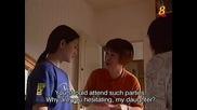 Бг субс! Meteor garden / Метеоритен дъжд (2001) Епизод 5