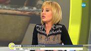 Мая Манолова: Институциите вършат работа под натиск