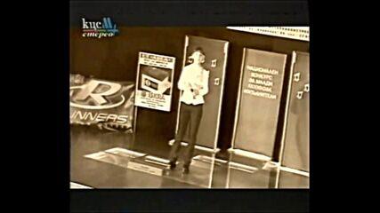 Национален телевизионен конкурс за млади попфолк изпълнители 480p