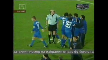 Левски Удинезе 2 - 1 обрат