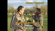 Златен скункс за Радостин Кишишев