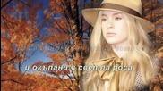 Осенняя женщина - Геннадий Тимофеев