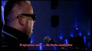 Dejan Matic - Ozenjen sam (превод)_2012