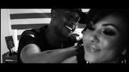 Gillie Da Kid Feat. Jeremih - Tattoo