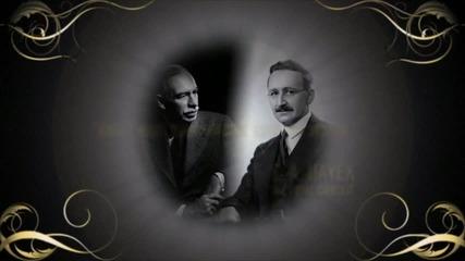 Fear the Boom and Bust a Hayek vs. Keynes Rap Anthem