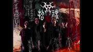 Evocation - Abracadabra ( Full Album 2013 )