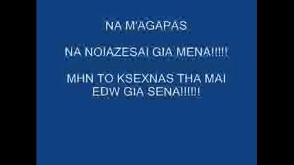 Sotis Volanis - Namagapas(remix)