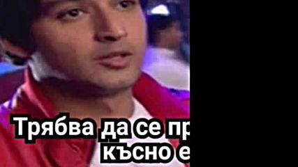 Сезони на Съдбата Епизод 308