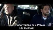 Екшън филм в стил Top Gear