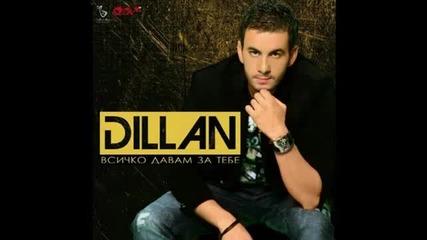 Ела довърши ме - Dillan