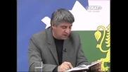 Час По България С Анчо Калоянов 3 - 6