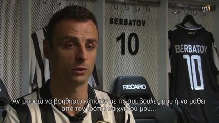 Първо интервю на Димитър Бербатов в Паок