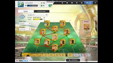 Моят отбор в Fifa World
