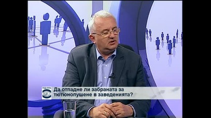 Румен Драганов: Трябва да се търсят икономически методи за подпомагане на туризма