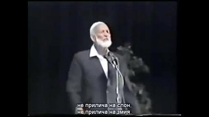 Молитвата в Исляма молитвата на в и пророци на Господ - Youtube