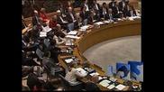 Съветът за сигурност на ООН заклейми сирийското нападение срещу Турция