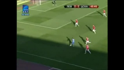 Levski - Cska 1-0 ( Gol na Kristovao Ramos ) 29.04.2012