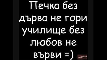 Nelly ft. Niks-kysno e za liubov