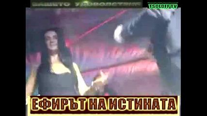 Бренди - Пари, пари - Tsoloff Tv