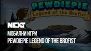NEXTTV 054: Mobile: PewDiePie: Legent of Brofist