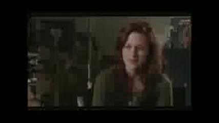 Twilight - Funhouse