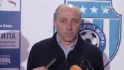 Илиан Илиев: Има ли смисъл от нашия футбол?