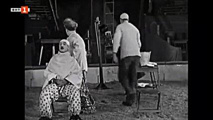 Циркът (1928) (бг субтитри) целият филм