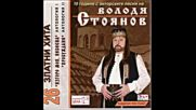 Володя Стоянов-антология - 2005г.
