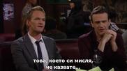 How I Met Your Mother s09e12 (bg subs) - Как се запознах с майка ви сезон 9 епизод 12